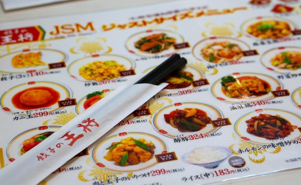 Tokyo menu