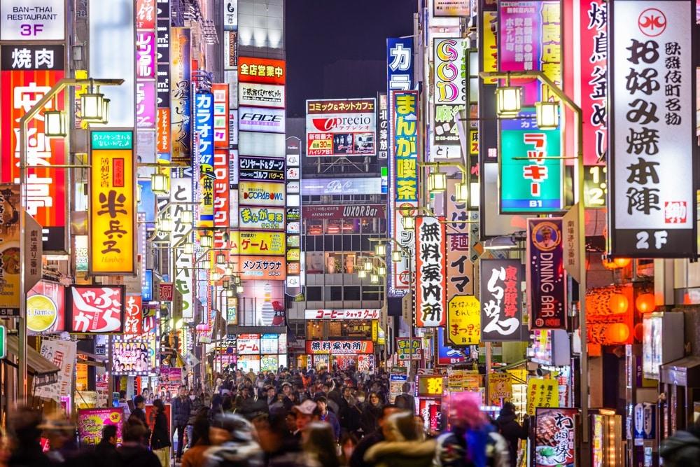 Tokyo streetlights